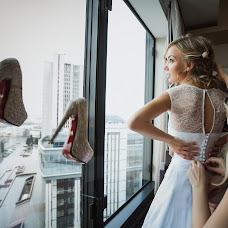 Wedding photographer Evgeniy Prodazhnyy (prodazhny). Photo of 03.07.2015