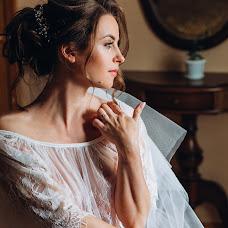 Wedding photographer Anna Evdokimova (MevisKler1). Photo of 25.07.2018