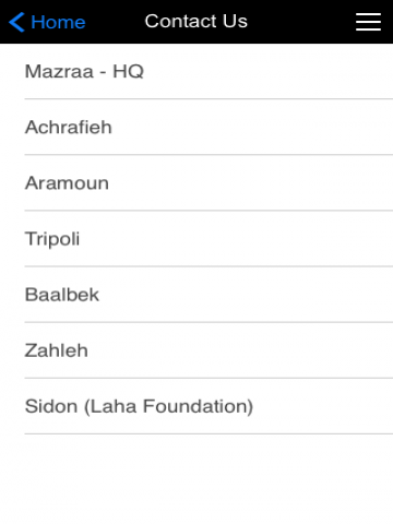 Makhzoumi Foundation- screenshot