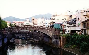 Photo: Nagasaki