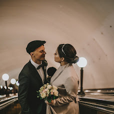 Wedding photographer Kseniya Yurkinas (kseniyayu). Photo of 20.11.2018