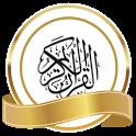 Tafsir Ibnu Katsir Pro icon