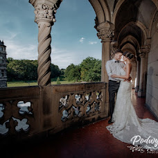 Wedding photographer Robert Podwyszyński (podwyszyski). Photo of 05.02.2018