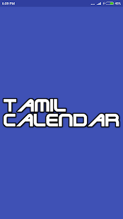 Tamil Calendar 2017 - náhled