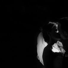Hochzeitsfotograf Vitaly Nosov (positivafoto). Foto vom 10.08.2017