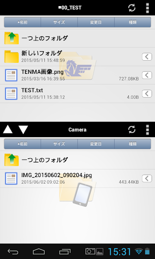 TENMA Client for Android 2.0.0 Windows u7528 6