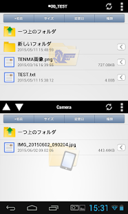 TENMA Client for Android- スクリーンショットのサムネイル