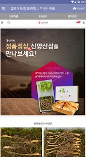Download 헬로우드림 모바일 :: 돈버는어플 For PC Windows and Mac apk screenshot 4