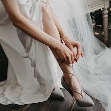 Wedding photographer Mariya Pavlova-Chindina (mariyawed). Photo of 02.09.2018
