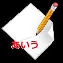 Words Practice - Hiragana icon