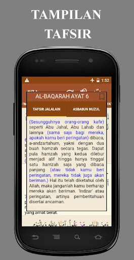 Al Quran Tajwid, Tafsir, Audio  screenshots 6