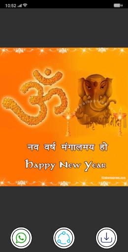 Happy New Year Nutan Varshabhinandan Images 53