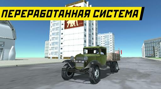 SovietCar: Simulator 6.8.0 screenshots 2