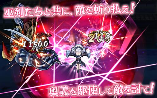 u5929u83efu767eu5263 -u65ac- 4.7.0 screenshots 3