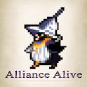 アライアンス・アライブ HDリマスター RPG icon