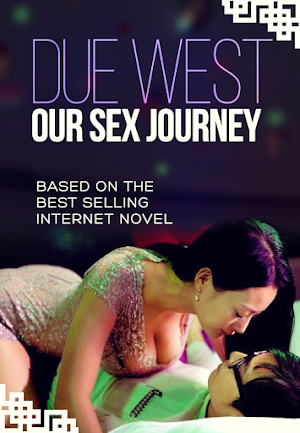 Our Sex 108