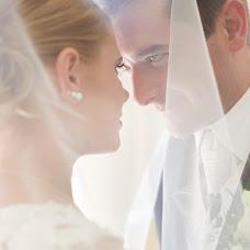 Wedding photographer Zsanett Séllei (selleizsanett). Photo of 24.05.2016