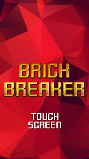 BRICK BREAKER 1.03 Windows u7528 1
