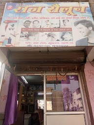New Raj Saloon photo 1