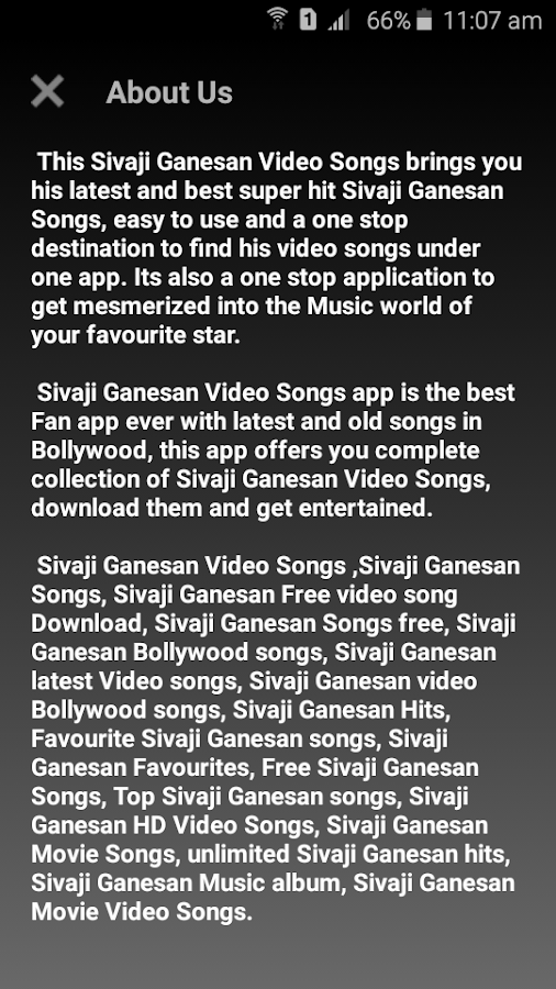 Listen to sivaji ganesan songs online, sivaji ganesan songs mp3.