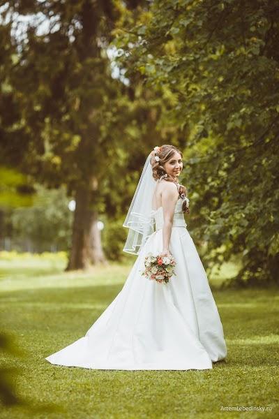 Wedding photographer Artem Lebedinskiy (ArtSoft). Photo of 26.07.2016