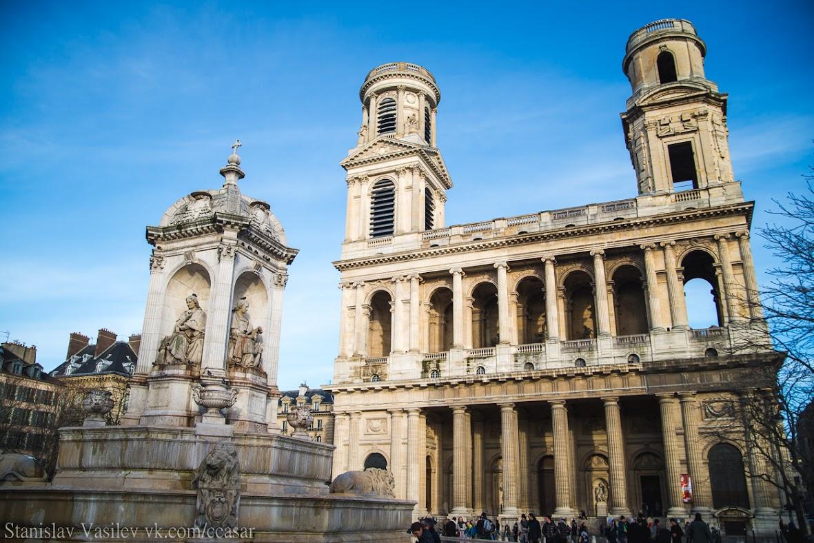 Церковь Сен-Сюльпис