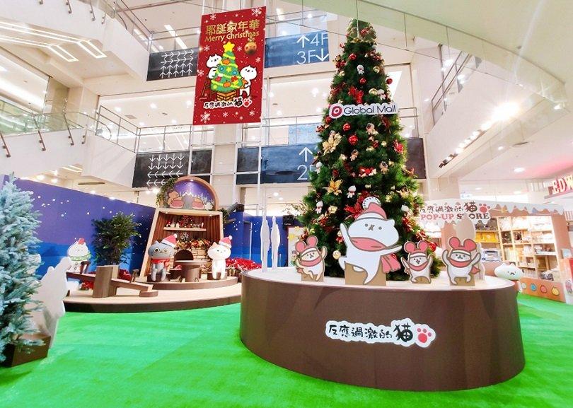 2020聖誕節 活動 景點 新北 聖誕市集