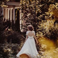 Wedding photographer Sergey Bruckiy (brutskiy). Photo of 06.12.2017
