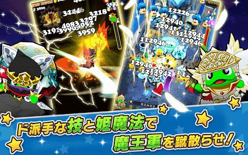 ウチの姫さまがいちばんカワイイ -ひっぱりアクションRPGx美少女ゲームアプリ- 5