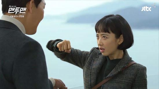 맨투맨 김민정