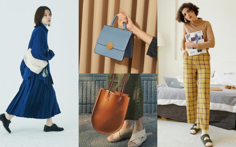 Pinkoi新品 2020秋冬女裝 2020時尚 趨勢 最新商品 穿搭 流行