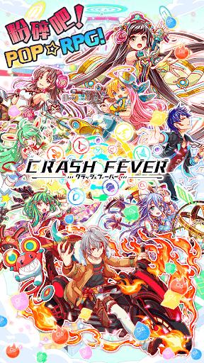 Crash Feveruff1au8272u73e0u6d88u9664RPGu904au6232 Apk 1