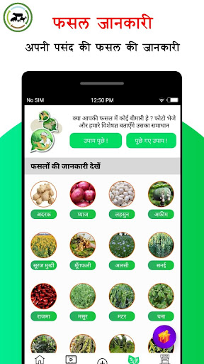 agro service - #1 smart agriculture screenshot 3