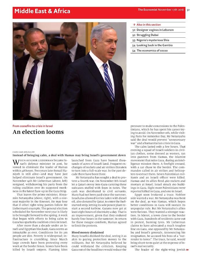 The Economist (North America edition)- screenshot