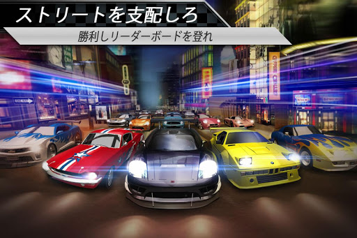 無料赛车游戏AppのLight Shadow Racing Online|記事Game