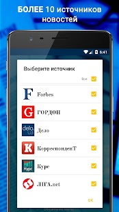 В курсе Дела- screenshot thumbnail