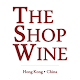 The Wine Shop for PC-Windows 7,8,10 and Mac