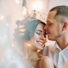 Wedding photographer Mariya Khoroshavina (vkadre18). Photo of 19.06.2018