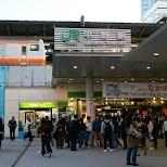 Nakano Station in Tokyo, Tokyo, Japan