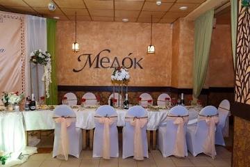 Ресторан Медок