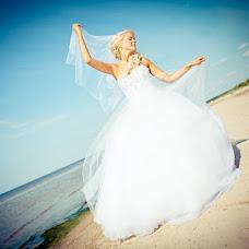 Wedding photographer Raymond Klyavinsh (artmif). Photo of 17.08.2015