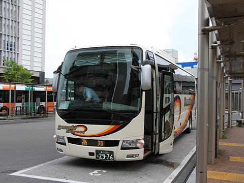 四国高速バス「黒潮エクスプレス」 2976 高知駅バスターミナル
