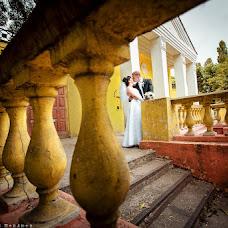 Wedding photographer Denis Neplyuev (Denisan). Photo of 22.09.2013