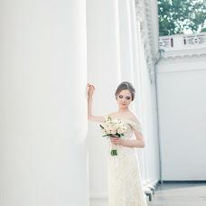 Wedding photographer Vitaliy Matviec (vmgardenwed). Photo of 04.09.2018