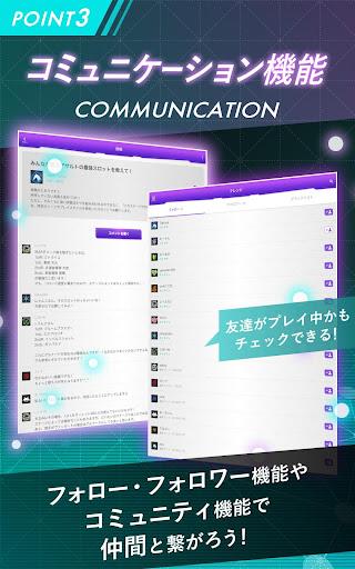 u661fu7ffcu30cau30d3 1.0.0 PC u7528 8