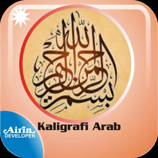 Desain Kaligrafi Arab Islam