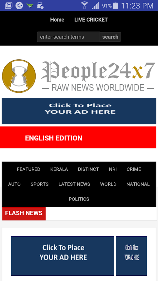 People24x7- screenshot
