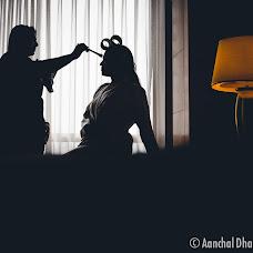 Wedding photographer Aanchal Dhara (aanchaldhara). Photo of 30.01.2018