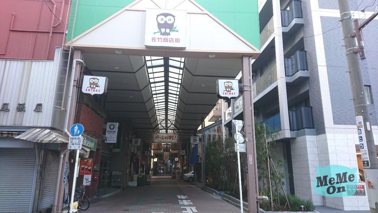日劇超常出現 佐竹商店街 ! 戀愛可以持續到天長地久 、 G弦上的你和我 、 孤獨的美食家 、 校對女王 取景地