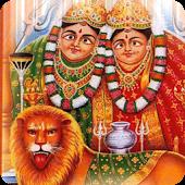 Chamunda Mantra